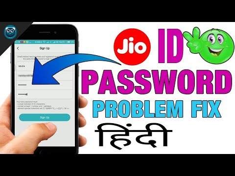 Jio user ID password problem Fix with example | How to set JIO USER ID password