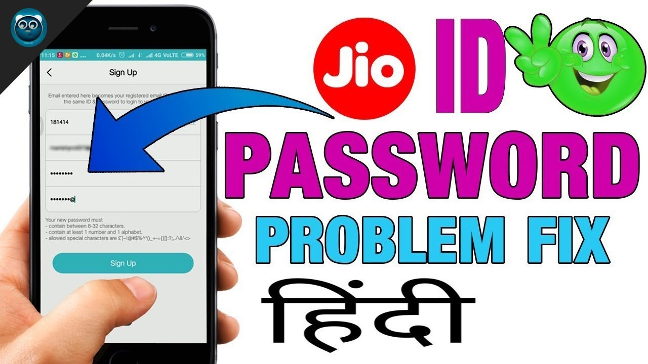 Jio ID password problem Fix with example | How to set JIO USER ID password