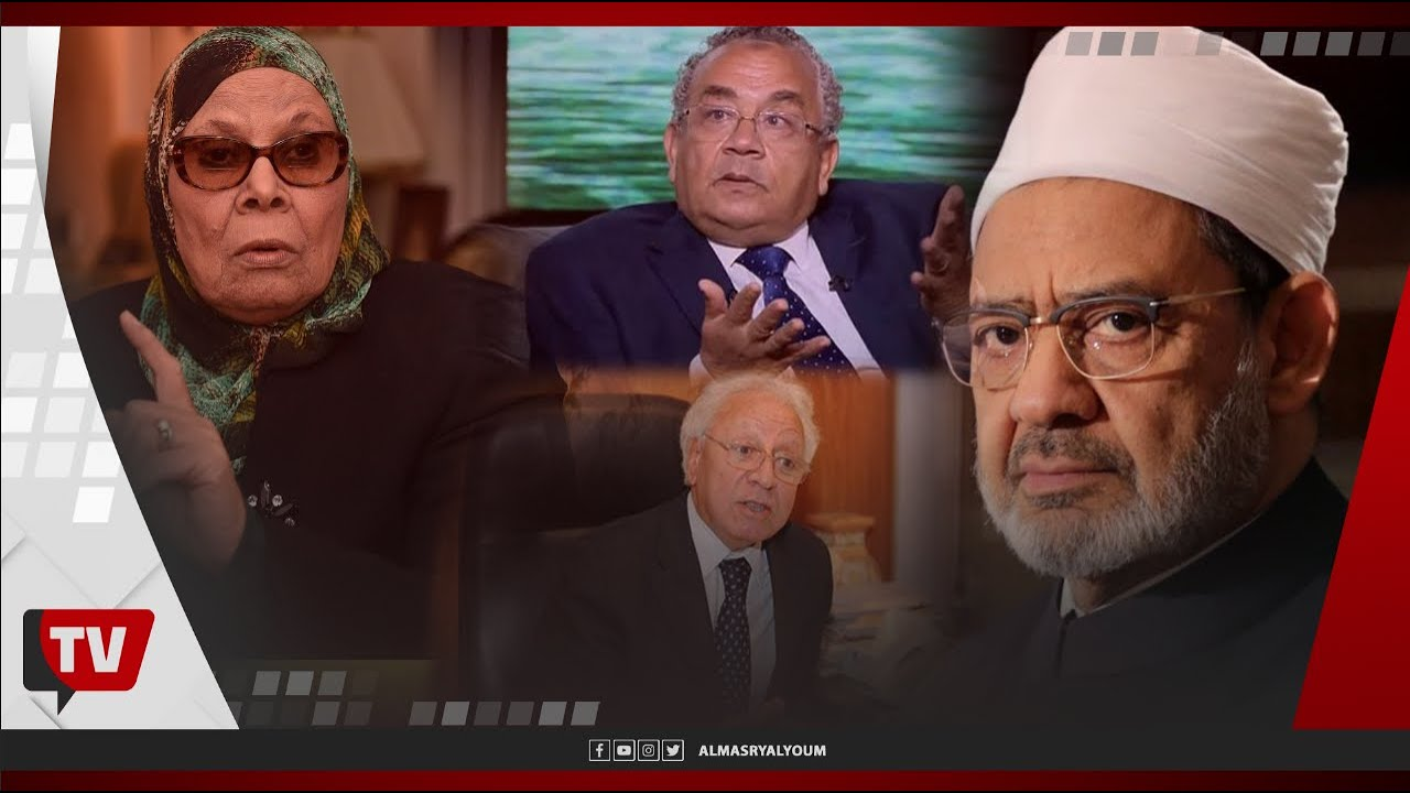 ما موقف علماء الفقه والقانون من  تصريحات شيخ الأزهر عن حقوق المرأة؟  - 22:59-2021 / 5 / 8