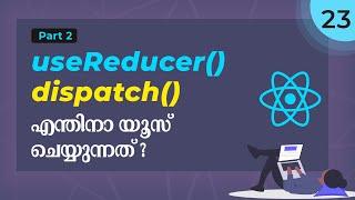 Фото #23 | Why We Use React UseReducer Dispatch? React Tutorial For Beginners Malayalam | React Malayalam