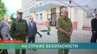 Александр Лукашенко побывал на пограничной заставе «Брест»