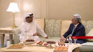 Նախագահ Սարգսյանի հանդիպումները ԱՄԷ ներդրումային և զարգացման  ընկերությունների ղեկավարների հետ