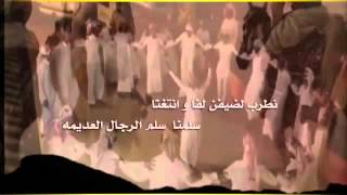 شيلة ترحيبية بزواج ال جبران اداء بندر بن عوير
