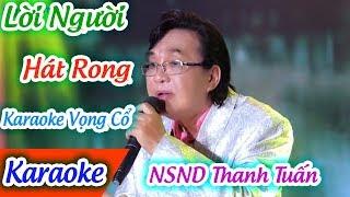 Lời Người Hát Rong Karaoke Tân Cổ | NSND Thanh Tuấn ✔