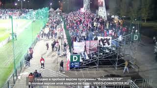 Видео «КАМАЗ» - «Спартак-Москва» - трибуна D (2)