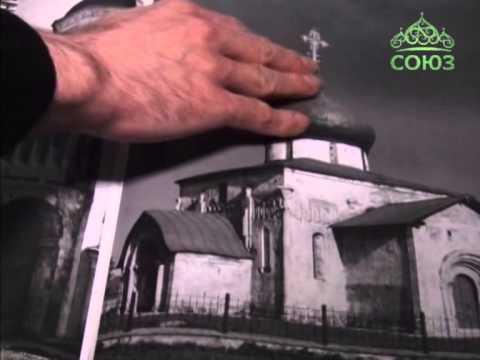 Православные кресты виды, их значение, символика