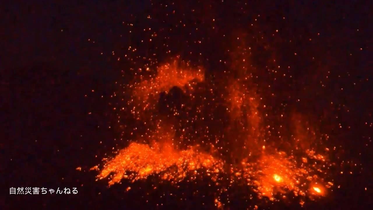 【閲覧注意】火山噴火の瞬間 避難小屋までの脱出映像 自然災害ちゃんねる Moment of erupt