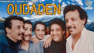 les plus belle chanson de Oudaden 1990 - اودادن
