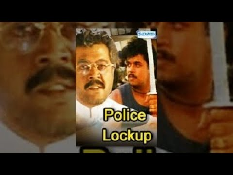 Police Lock Up Hindi