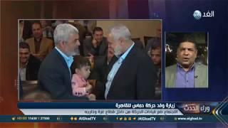 أبو الهول: زيارة حماس إلى القاهرة فعلت ملف المصالحة الفلسطيينة