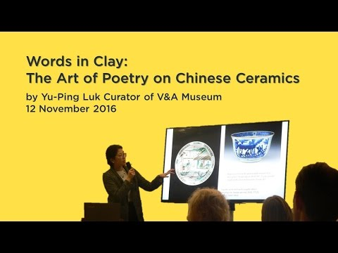 Words in Clay: The Art of Poetry on Chinese Ceramics by Yu-ping Luk