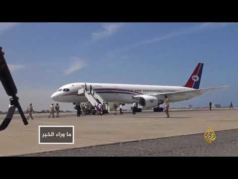 ماذا تحمل القوات السعودية إلى عدن؟  - نشر قبل 7 ساعة
