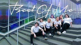 Baixar [HARU] BTS (방탄소년단) - Best of Me Dance Cover