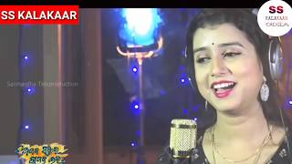 Mushkill Hai Jeena Studio Version.  Babushan Dipti Rekha  Ajab Sanju Ra Gajab Love