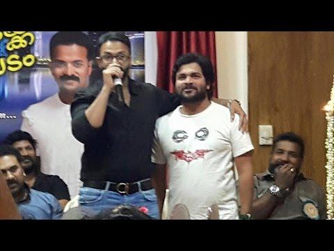 Actor Jayasoorya Talking About Shafi Kollam In Dubai.