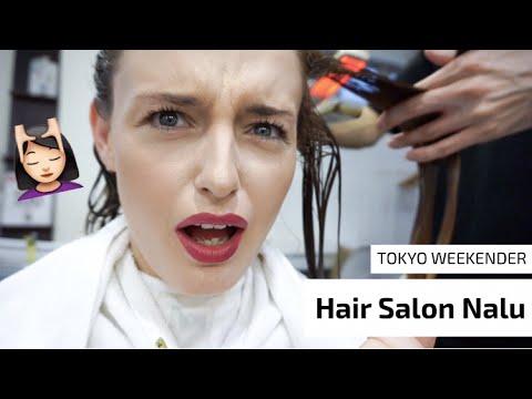 Crazy hair treatment in Tokyo!💆🏻NALU SALON!