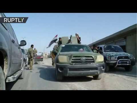 Las tropas sirias toman el control Al-Mayadeen
