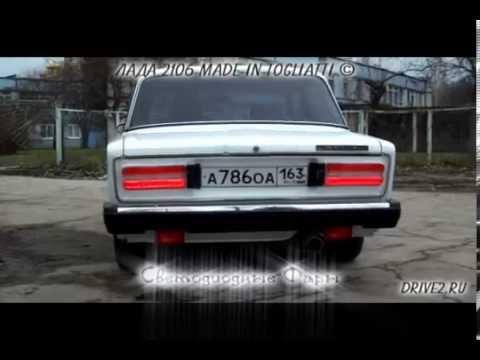 Фары для ВАЗ 2104, 2105, 2107, хромированный корпус - YouTube