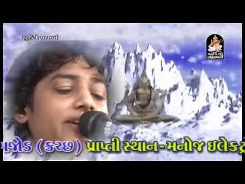 Mital Gadhvi | Gajod Kutch live | Bhavya Santvani Dayro | Part 4 | Nonstop | Gujarati Dayro 2016