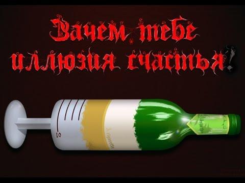 Препарат от алкоголизма без ведома больного