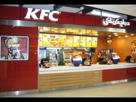 My Ultimate love  In Dubai is  KFC Mighty Zinger Dubai Jobs / Dubai Jobs