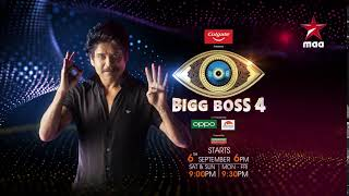 Bigg Boss Telugu 4 Promo Video - BiggBoss Telugu 4 coming soon on Star Maa