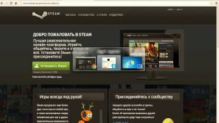 установка Steam И Dota 2