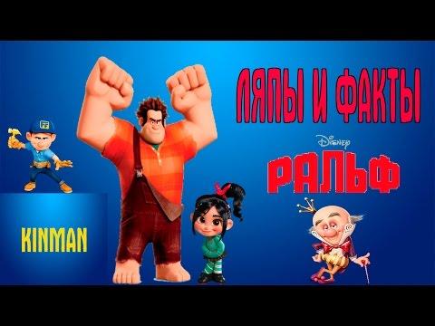 Мультфильм Зверополис смотреть онлайн бесплатно в хорошем