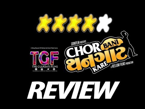 Chor Bani Thangaat Kare  The Gujarati Films  TGF  Rushin Soni