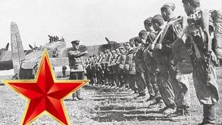 Нам нужна одна победа - Песни военных лет