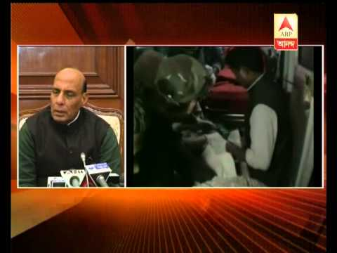 Rajnath Sing send central arm police force to Assam