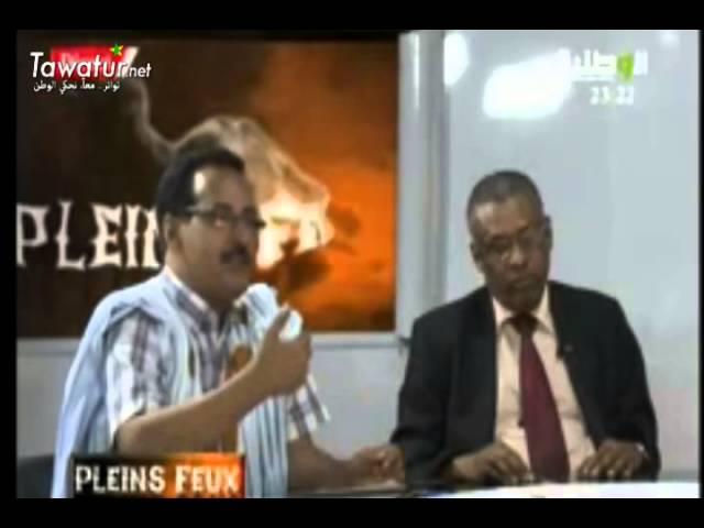 Pleins Feux avec Ahmed Elbou - L'apparition des taches d'huile noir sur les côtes mauritaniennes