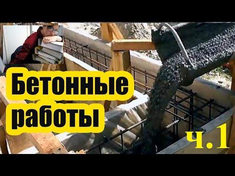 Гайд №8. Как заполнять журнал бетонных работ.