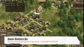 anno online обзор игра Anno Online русская версия