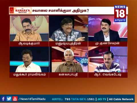 காலத்தின் குரல் | Kaalathin Kural | 09-03-17 | Episode 127 | News18 Tamil Nadu