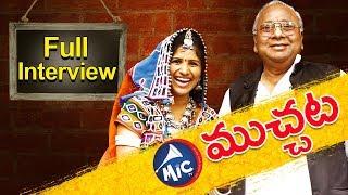 V Hanumanth Rao    Congress Leader    Muchata    Full Interview    Mictv   