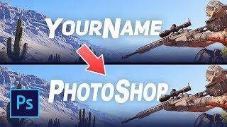 Как поменять или удалить текст в фотошопе