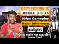 Battleground Mobile India Gameplay 90fps in Tamil / Pubg India / Apk and OBB file download 🔥🔥🔥