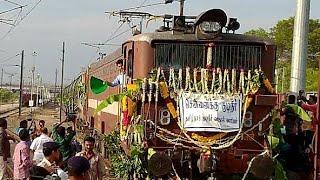 ஜோலார்பேட்டையிலிருந்து குடிநீர் கொண்டுவரும் திட்டத்தின் கீழ் முதலாவது ரயில் சென்னை வந்து சேர்ந்தது.