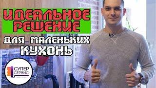 Oshxona yangilash | kichik oshxona uchun Mukammal yechim | Cherepitsa g'isht | Anton Maslov