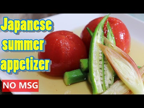cold-dashi-marinated-tomato