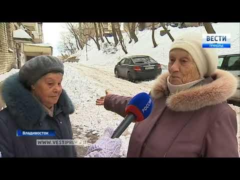 Владивосток готовится к новым весенним погодным сюрпризам