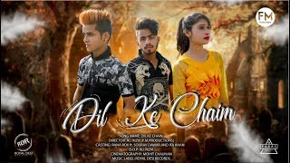 DIL KE CHAIN | Video Song | Rana Rox ft. Sourav Dawar, Ifa Khan | Songs 2018 | RDR