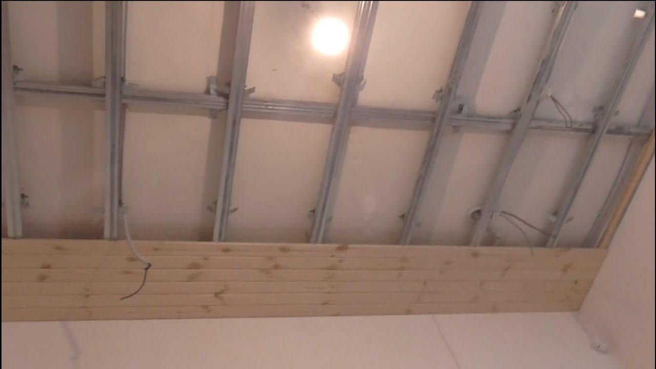 обрешетка потолка под вагонку