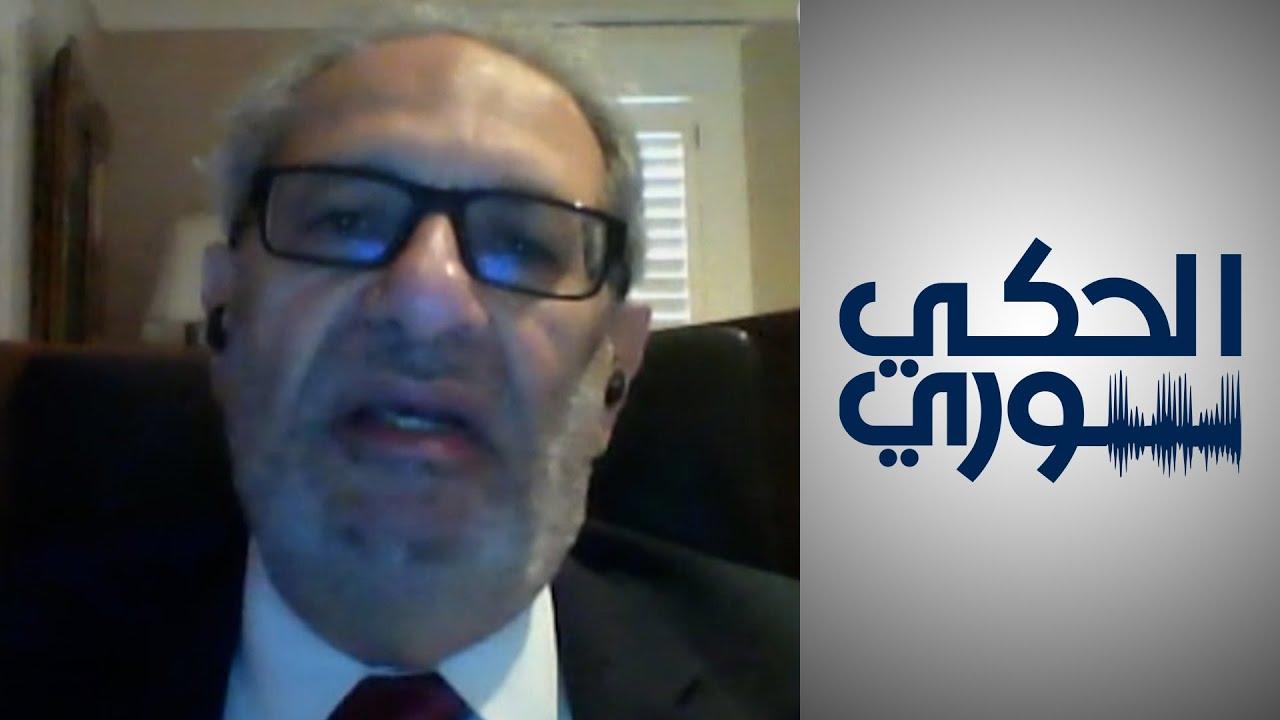 الحكي سوري - السفير الأميركي الأسبق في سوريا: قرار الأمم المتحدة حول سوريا 2254 مات قبل أن يصل  - 23:53-2021 / 10 / 26