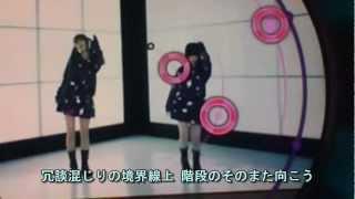 maimai Dance練習版です。(maimai 画面反転Ver) --- 愛川こずえさんと...