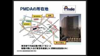 sample-S-29①GCP書面調査及び実地調査(PMDA適合性調査)