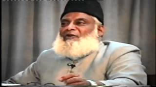 Is Bismillah part of Surah Fatiha ? Dr. Israr Ahmad