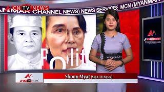 MCN MYANMAR LOCAL NEWS BULLETIN (20 JAN 2020)