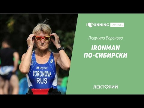 Видео Марафон новосибирск